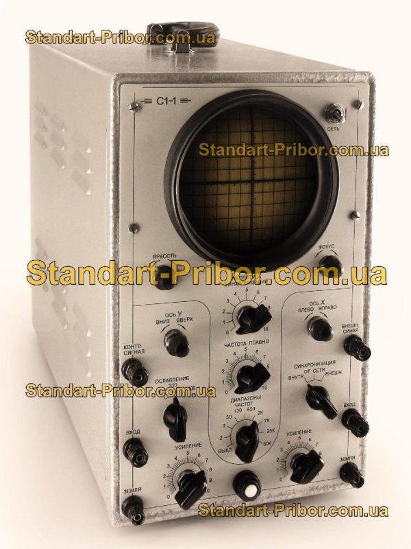С1-1 осциллограф универсальный - фотография 1