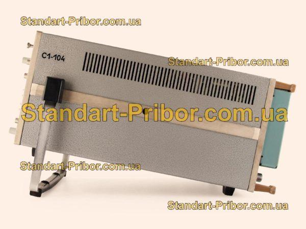 С1-104 осциллограф универсальный - фото 3