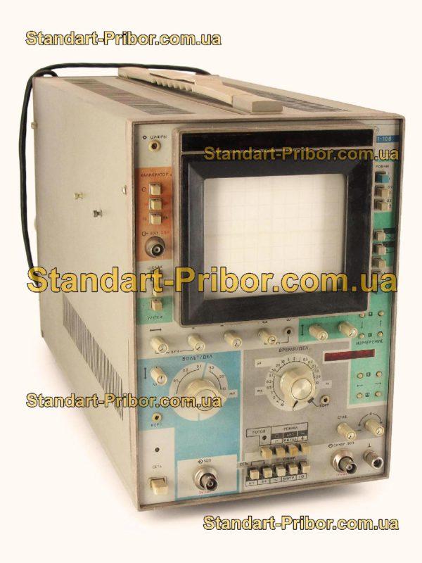 С1-108 осциллограф универсальный - фотография 1
