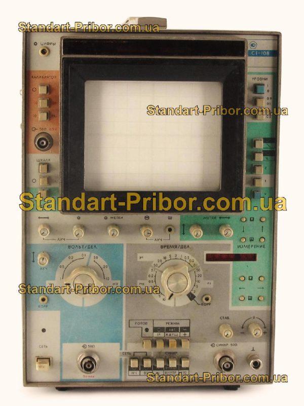 С1-108 осциллограф универсальный - изображение 2