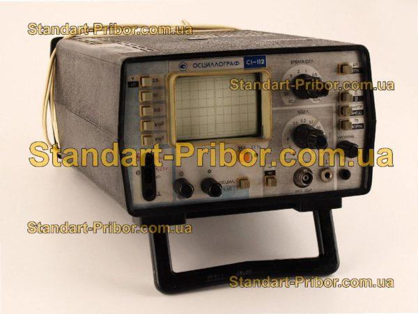 С1-112А осциллограф универсальный - фотография 1