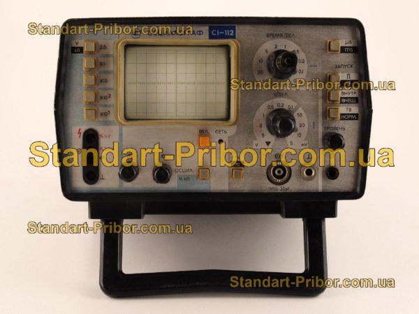 С1-112А осциллограф универсальный - изображение 2