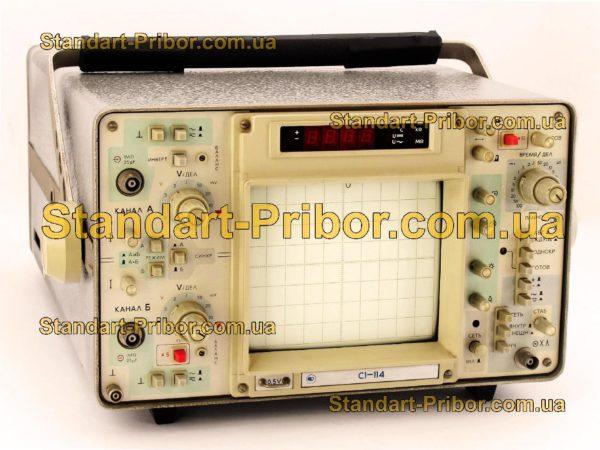 С1-114/1 осциллограф универсальный - фотография 1