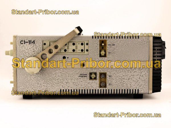 С1-114/1 осциллограф универсальный - фото 3