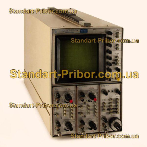 С1-115/1 осциллограф универсальный - фотография 1