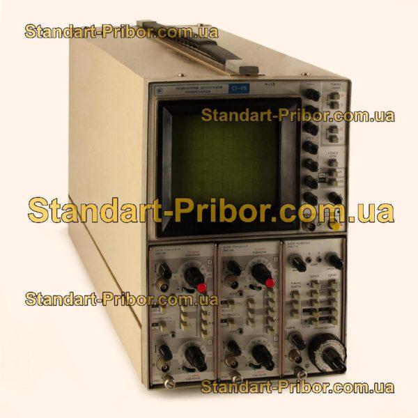 С1-115 осциллограф универсальный - фотография 1