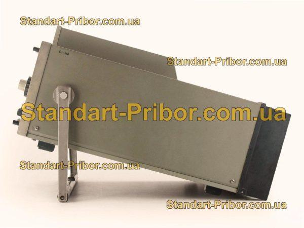С1-116 осциллограф универсальный - фото 3