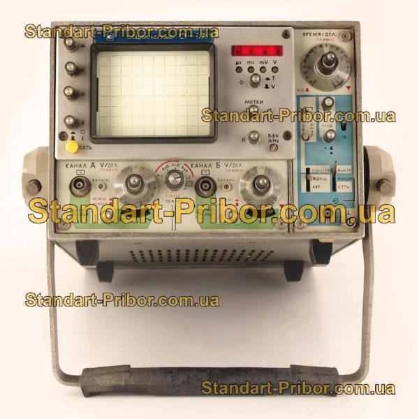 С1-117/1 осциллограф универсальный - изображение 2