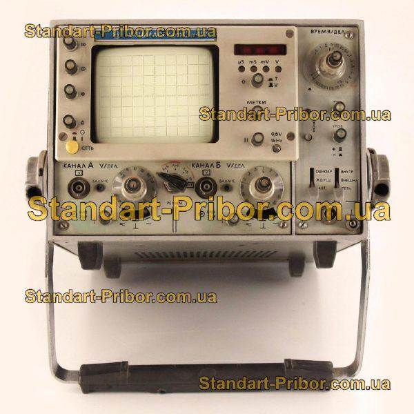 С1-117 осциллограф универсальный - изображение 2