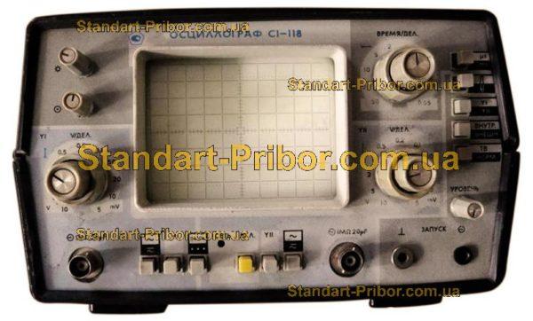 С1-118 осциллограф универсальный - фотография 1