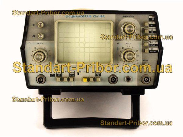 С1-118А осциллограф универсальный - фото 3