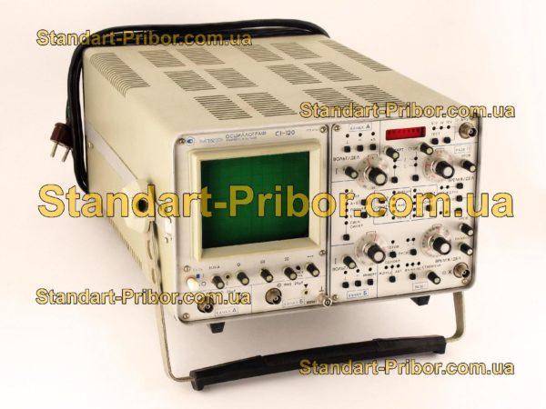 С1-120/1 осциллограф универсальный - фотография 1