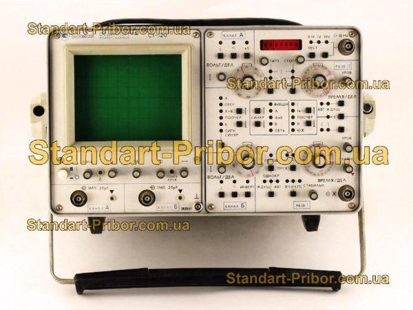 С1-120/1 осциллограф универсальный - изображение 2