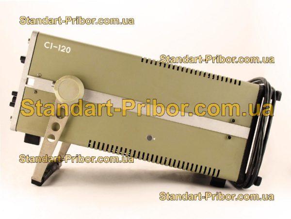 С1-120/1 осциллограф универсальный - фото 3