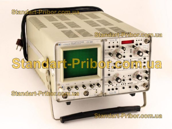 С1-120 осциллограф универсальный - фотография 1