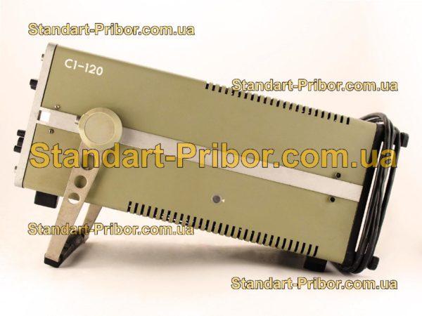 С1-120 осциллограф универсальный - фото 3