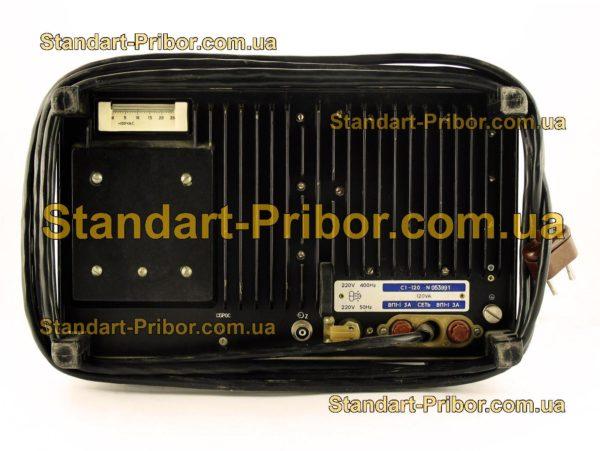 С1-120 осциллограф универсальный - фотография 4