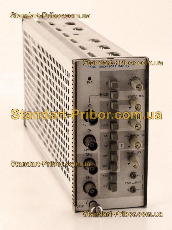С1-122/4 осциллограф универсальный - фотография 1