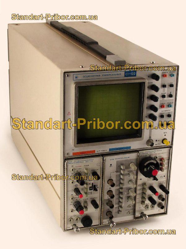 С1-122 осциллограф универсальный - фотография 1