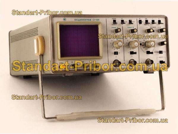 С1-125 осциллограф универсальный - фотография 1