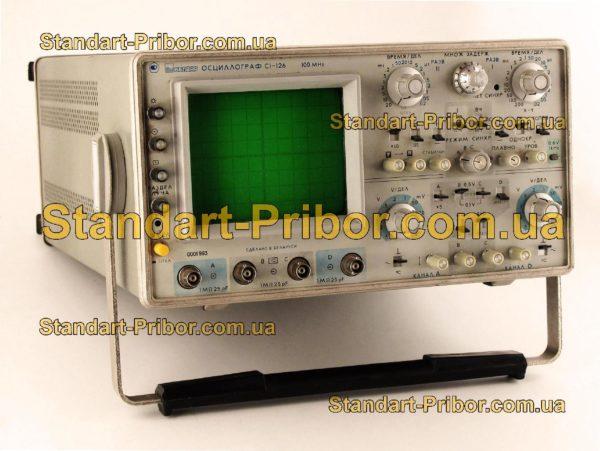 С1-126/1 осциллограф универсальный - фотография 1