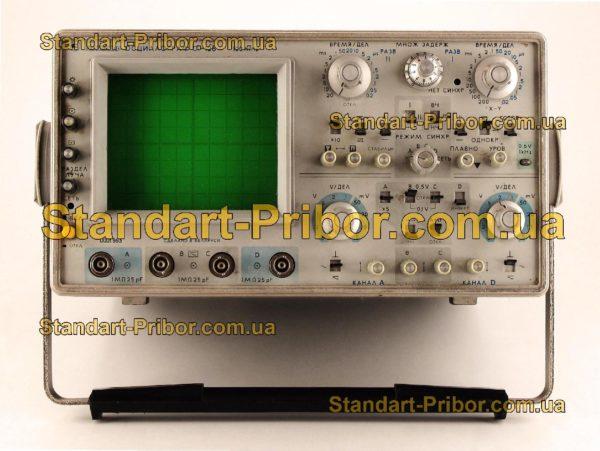 С1-126/1 осциллограф универсальный - изображение 2