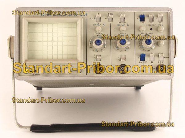 С1-127/1 осциллограф универсальный - изображение 2
