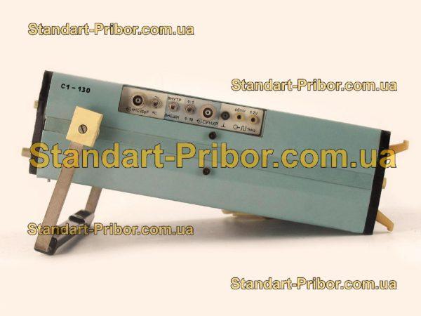 С1-130 осциллограф универсальный - фото 3