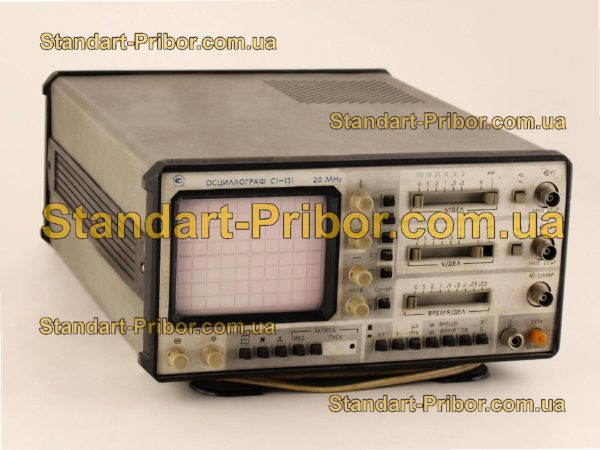 С1-131 осциллограф универсальный - фотография 1