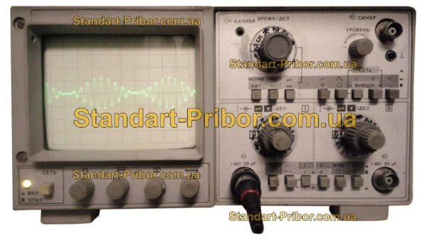 С1-134 осциллограф универсальный - фотография 1