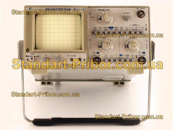 С1-137/1 осциллограф универсальный - изображение 2