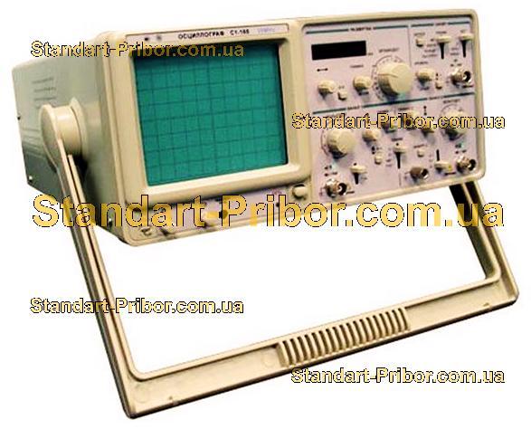 С1-165 осциллограф универсальный - фотография 1