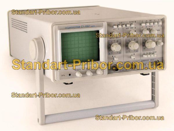 С1-166/1 осциллограф универсальный - фотография 1