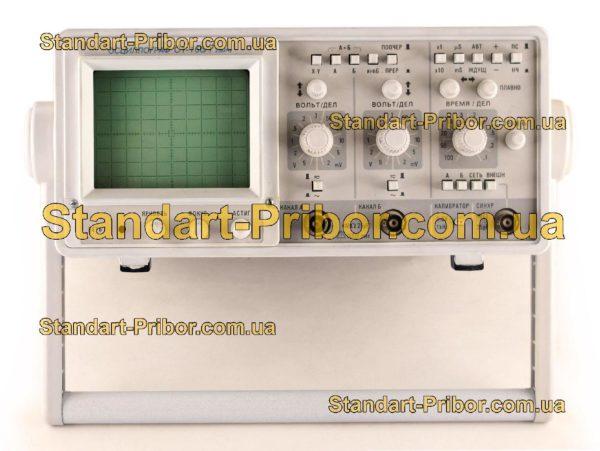 С1-166 осциллограф универсальный - изображение 2
