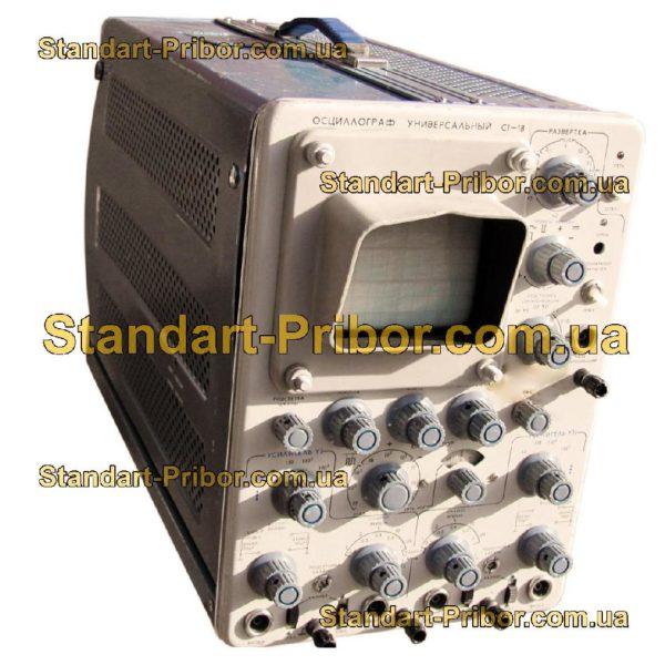 С1-18 осциллограф универсальный - фотография 1