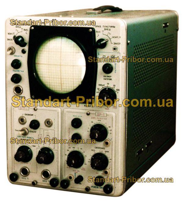С1-19Б осциллограф универсальный - фотография 1