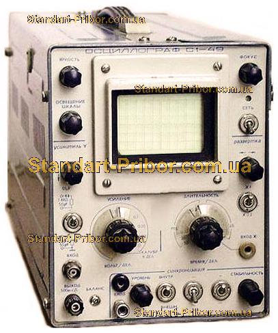 С1-49 осциллограф универсальный - фотография 1