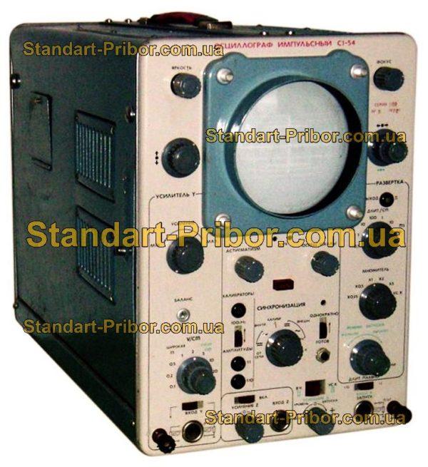 С1-54 осциллограф универсальный - фотография 1