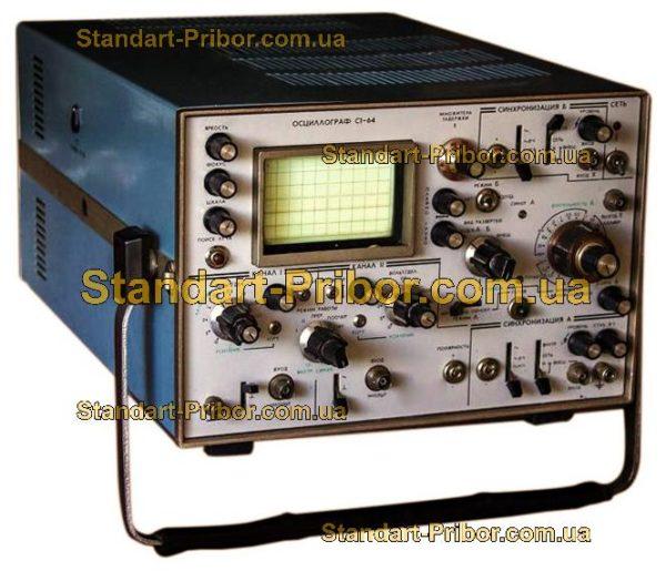 С1-64 осциллограф универсальный - фотография 1