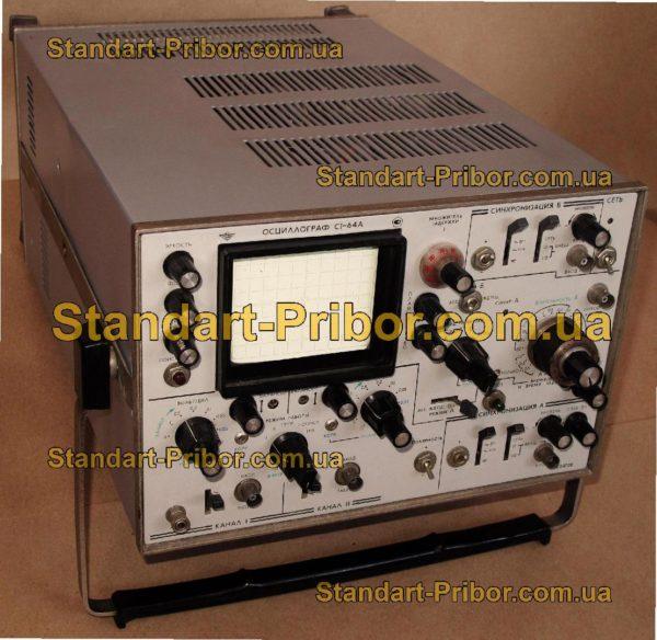 С1-64А осциллограф универсальный - фотография 1