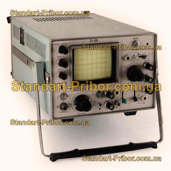С1-68 осциллограф универсальный - фотография 1