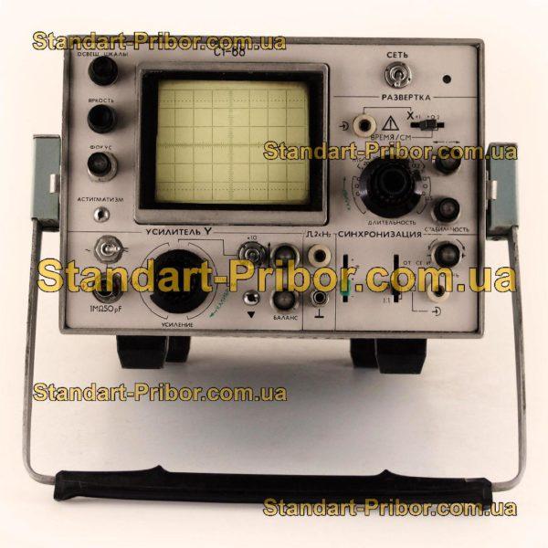 С1-68 осциллограф универсальный - изображение 2