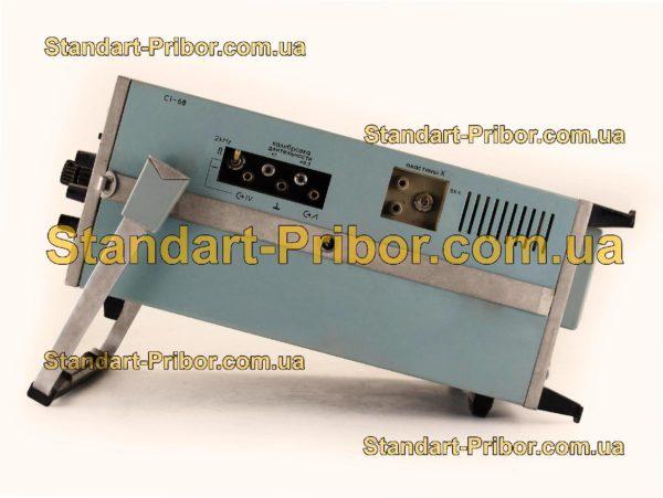 С1-68 осциллограф универсальный - фото 3