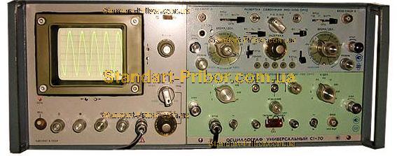 С1-70/1 осциллограф универсальный - фотография 1