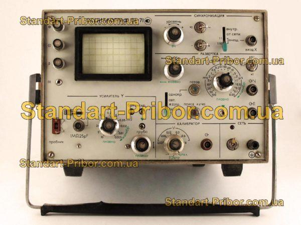 С1-71 осциллограф универсальный - изображение 2