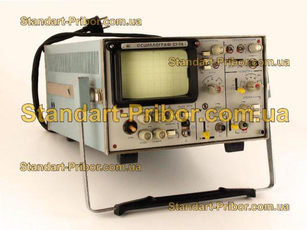С1-76 осциллограф универсальный - фотография 1