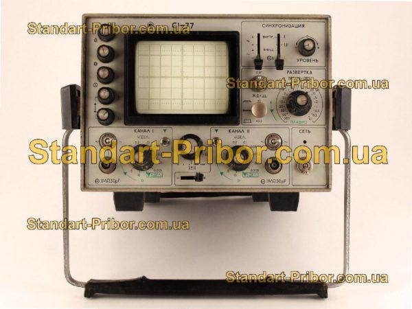 С1-77 осциллограф универсальный - изображение 2