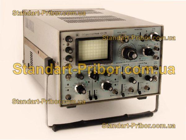 С1-79 осциллограф универсальный - фотография 1