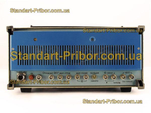 С1-81 осциллограф универсальный - фотография 4