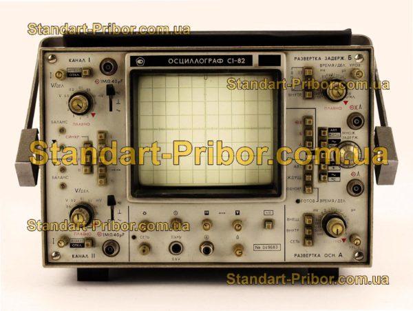 С1-82 осциллограф универсальный - фотография 1